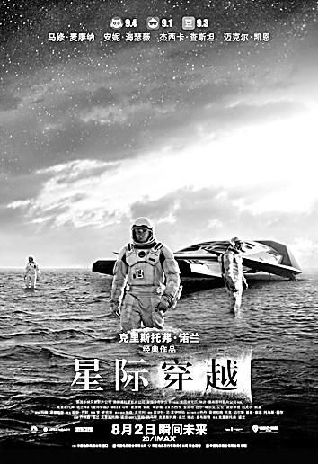 广州垃圾分类回收返现 打造星级投放点