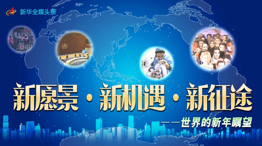 生意社:12月16日上海地区钴粉报价