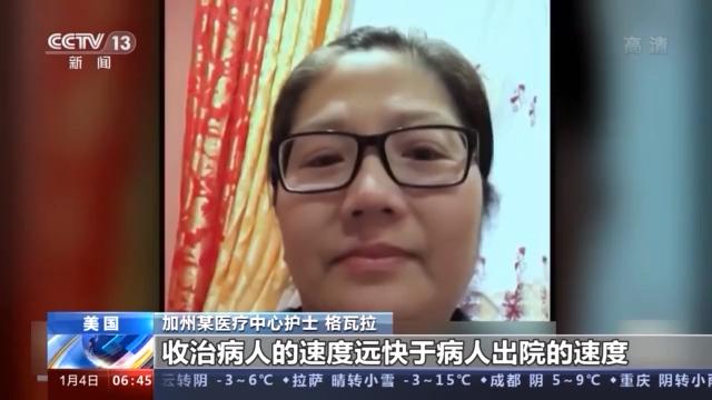 党的七大对马克思主义中国化的理论贡献