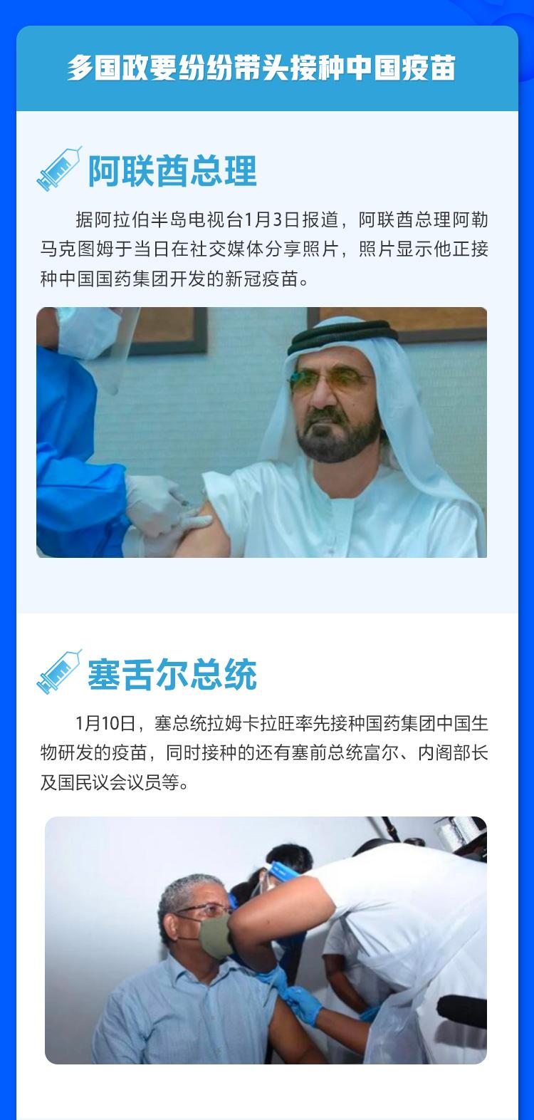 王东峰到雄安新区调研检查并宣讲党的十九届五中全会精神