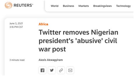 尼日利亚总统推文被删,该国部长不满:推特的规则不是普遍规则