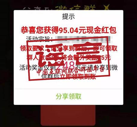 时政微纪录丨擘画长江宏图