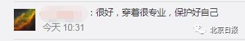 河南温县铁棍山药迎丰收 深加工产品