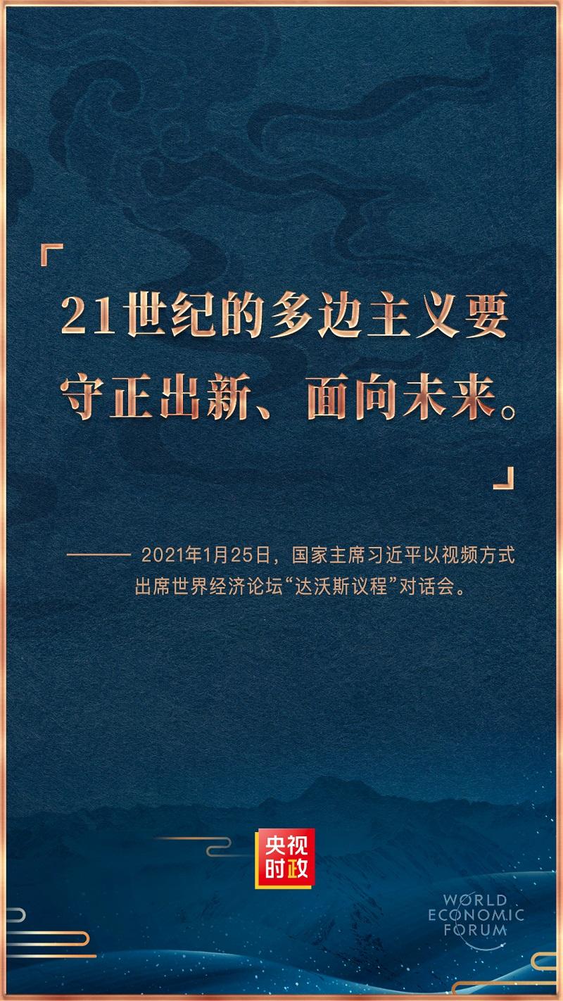 """【决胜2020】佛坪县产业脱贫:聚焦秦岭深处的""""中国山茱萸之乡"""""""