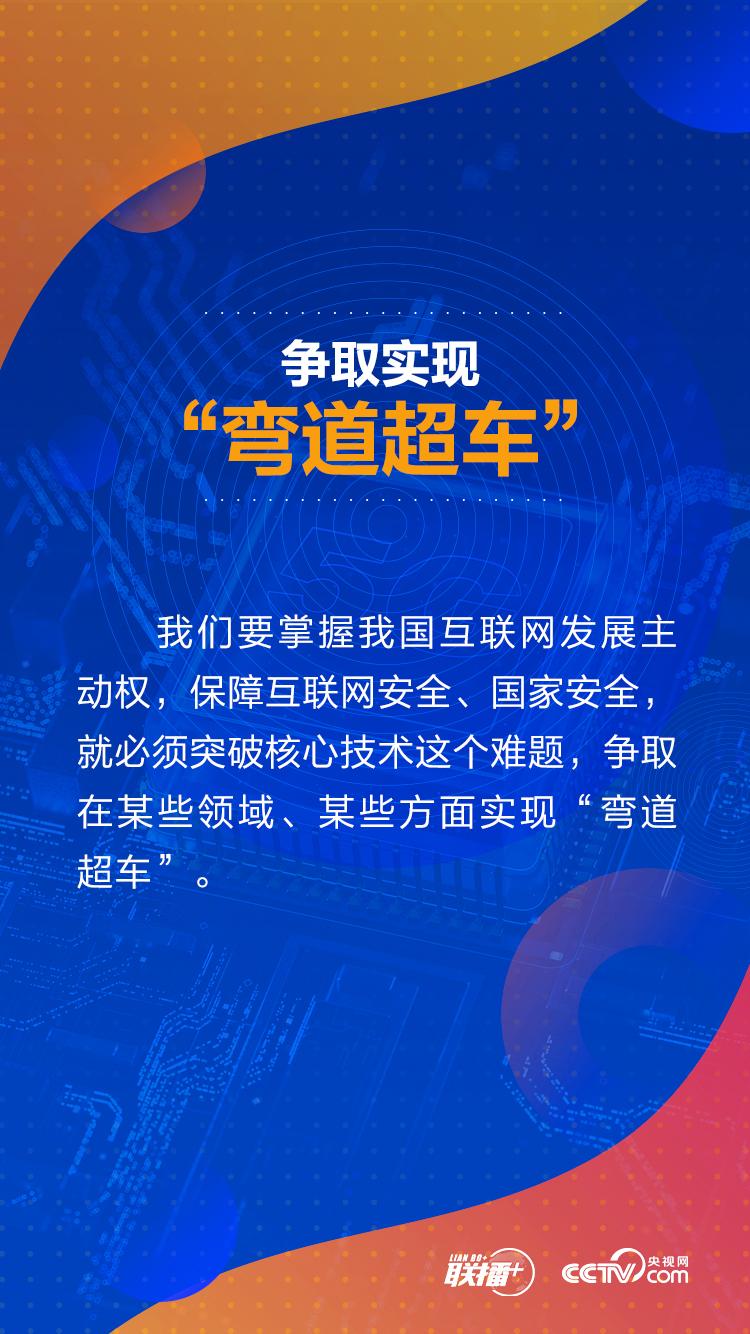 生意社:11月19日亚洲地区对二甲苯收盘价格暂稳