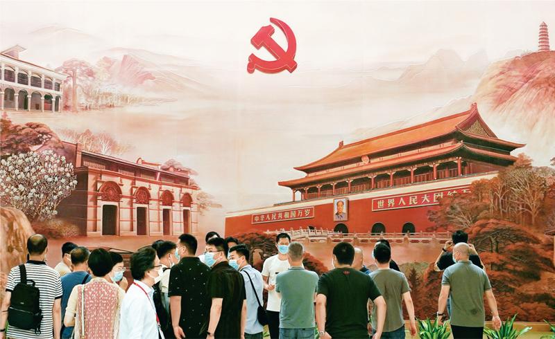 伟大建党精神:中国共产党的精神之源
