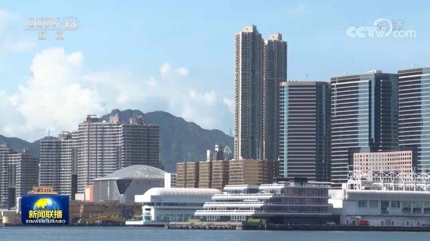 融入国家发展 创造美好未来――港澳各界热议十九届五中全会