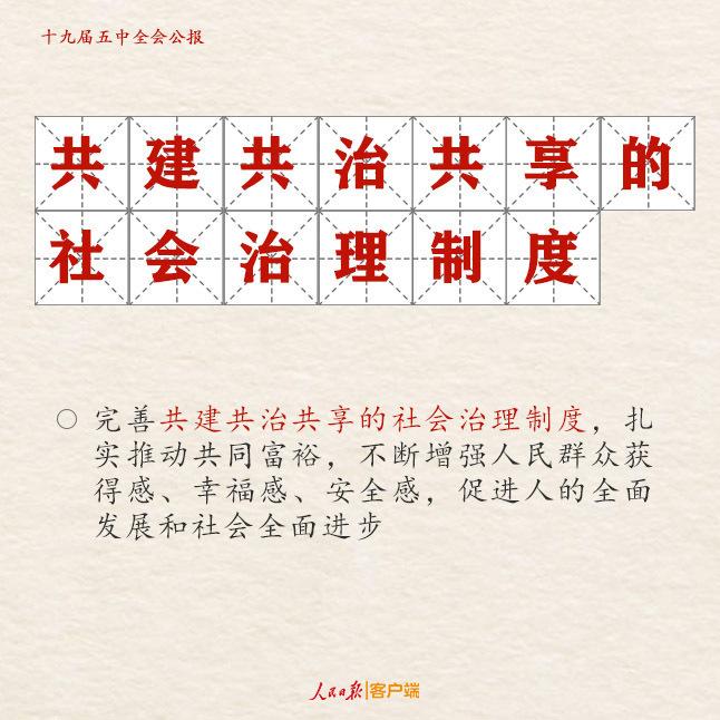 福建宁德:精准帮扶企业外贸逆势增长