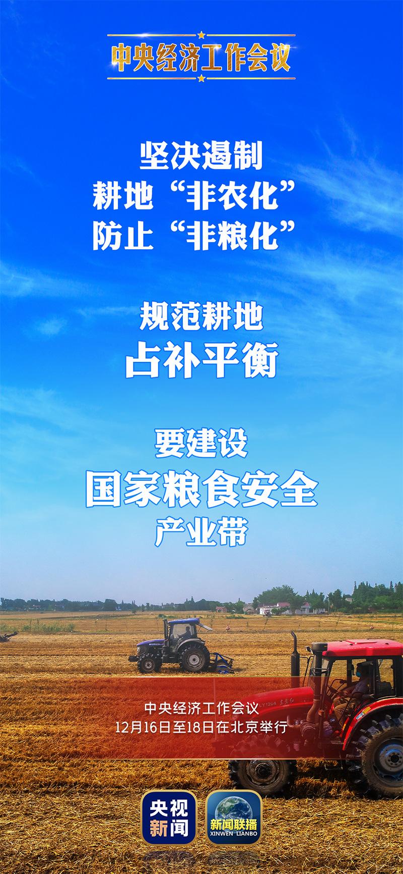"""天津坚决落实""""两封""""防控措施 持续扩大排查范围"""