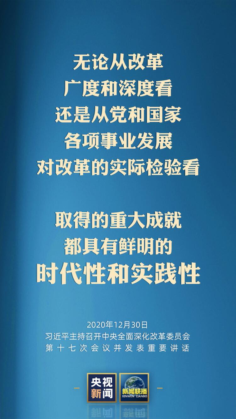 中国学问在守正创新中坚定自信