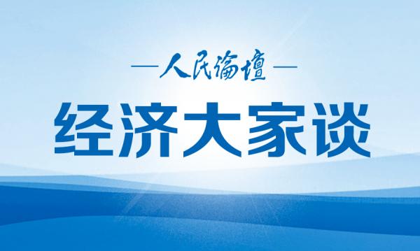 黑龙江南部地区将有强雨雪降温天气 降雪量最大可达30毫米