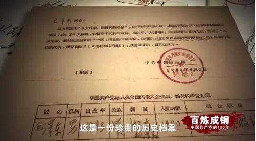 毛泽东的入党时间为何是1920年?
