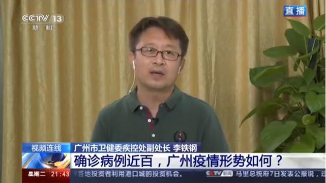 广州疫情源头在哪?多轮核酸检测为何仍有阳性?