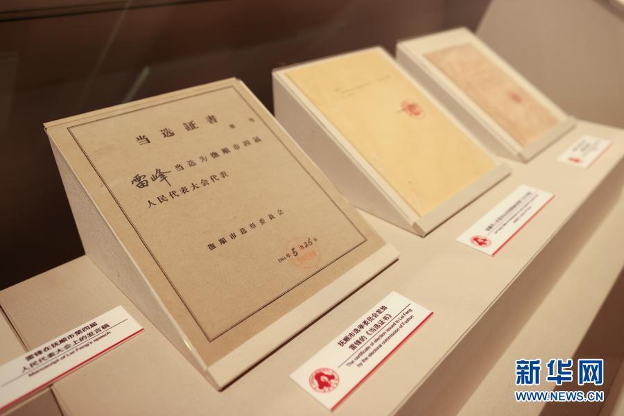 新华全媒+|60年过去,这位代表的人大日记读来依然滚烫