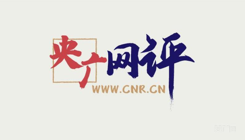 """文化遗产保护应成为""""全民共识"""""""